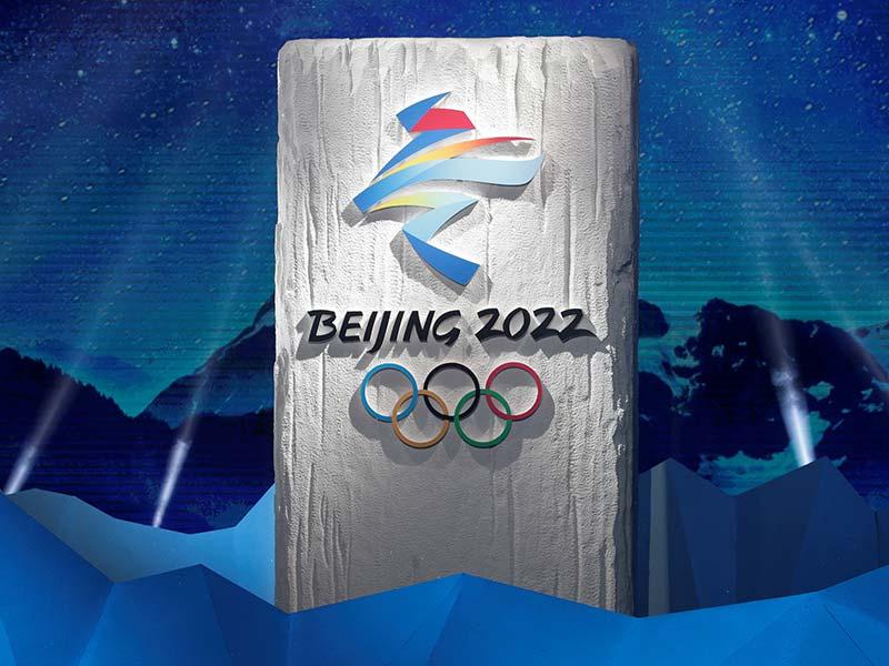 Revelan Logos De Los Juegos Olimpicos De Invierno De 2022