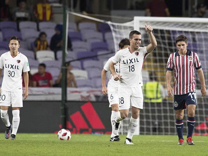 Chivas fracasa en el Mundial de Clubes b8aefd87dbe80