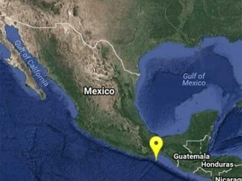 Tiembla de nuevo en Oaxaca, se registra sismo de 4.5 grados