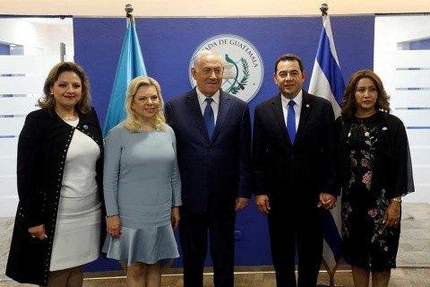 Abre Guatemala embajada en Jerusalén, en consonancia con EU