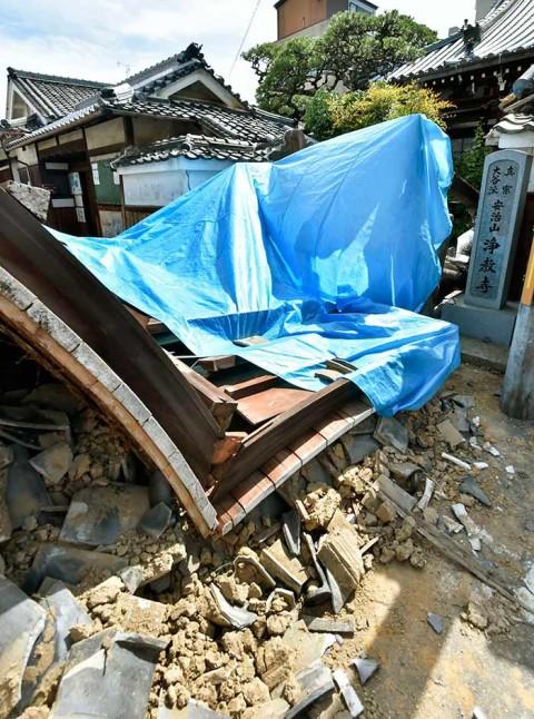 Al menos 3 muertos y 300 heridos por sismo en Japón