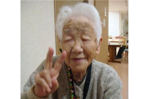 La persona más vieja es ahora Kane Tanaka, de 115 años, nacida en Fukuoka, en la isla sureña de Kyushu, Japón. Foto: AP