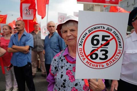 Protestan en Moscú contra la reforma jubilatoria de Putin - Actualidad