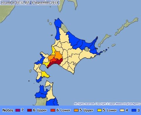 Internacionales: Temblor de magnitud 6,6 en la escala de Richter sacude Japón