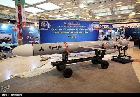 Presume Irán nuevo misil en aniversario de Revolución Islámica
