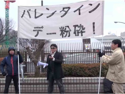 'Hombres impopulares' marchan contra San Valentín en Japón