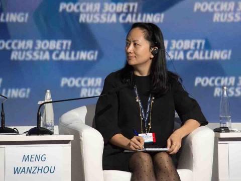 Canadá autoriza la extradición de la directora financiera de Huawei
