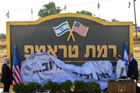 Inaugura Israel la colonia Trump en los Altos del Golán