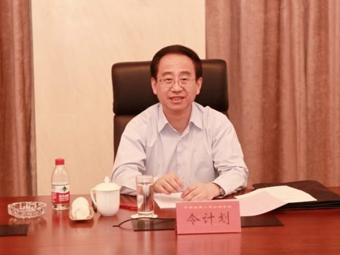 Ling, de 59 años, será juzgado en una fecha aún no concretada por el Tribunal Popular Intermedio Número 1 de Tianjin, ciudad portuaria situada a unos 200 kilómetros de Pekín, informó la procuraduría en un comunicado.