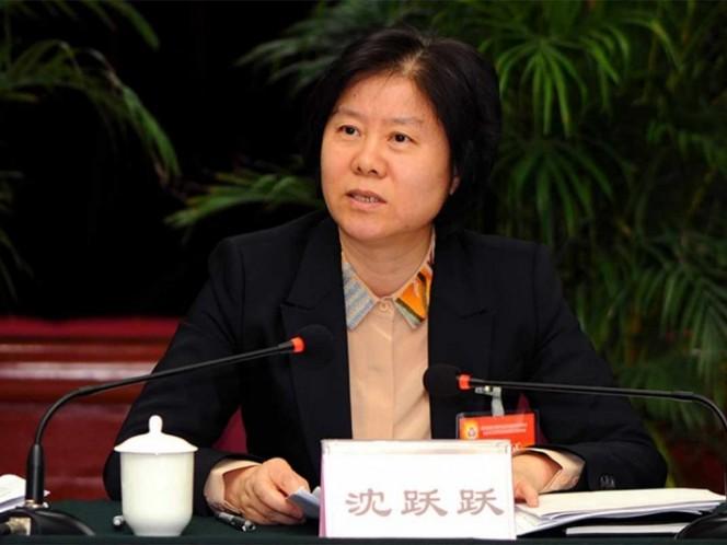 Vicepresidenta china asistirá a toma de protesta — AMLO