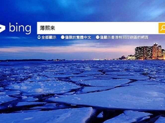 Acusan a China de bloquear al buscador Bing de Microsoft