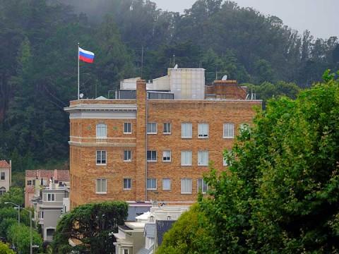 Relaciones bilaterales Estados Unidos - Rusia - Página 2 1743400