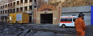 Mueren al menos 16 trabajadores en derrumbe de mina en China